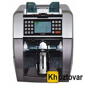 Счетная машинка   Детектор валют 8800D