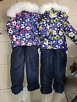 Раздельный зимний комбинезон  Reimo для девочки оптом.