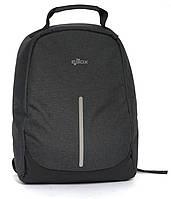 Удобный прочный и надежный городской рюкзак для гаджетов с плотной ткани и хорошей защитой EBox art. 65615 сер, фото 1