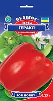 Перец сладкий Геракл превосходный толстостенный сочный сорт среднеспелый, упаковка 0,25 г