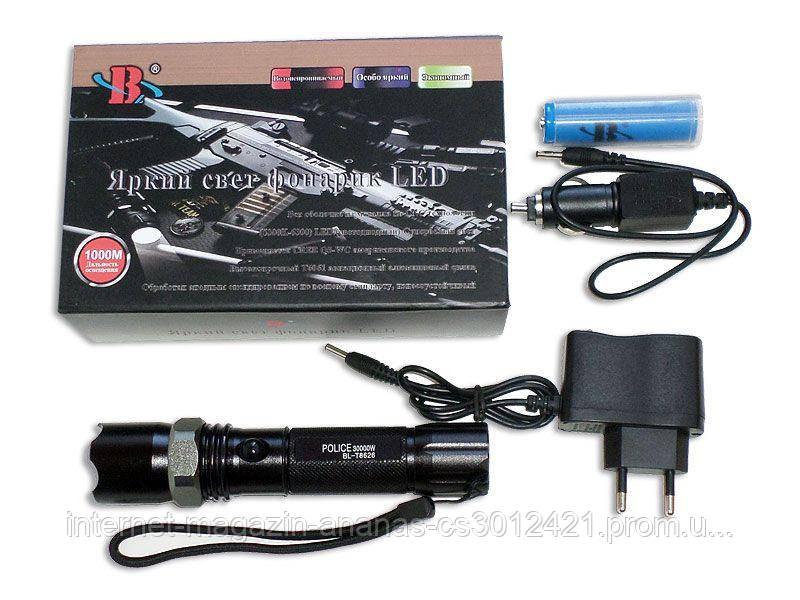 Мощный тактический фонарик Police BL-8626