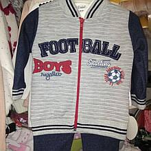 Костюмчик кофточка, реглан і брюки для хлопчиків 6-12 міс.