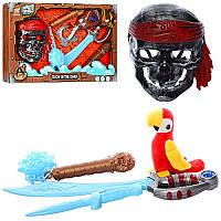 Детский игровой набор пирата, маска, меч, булава, коюк, B6618-1-4