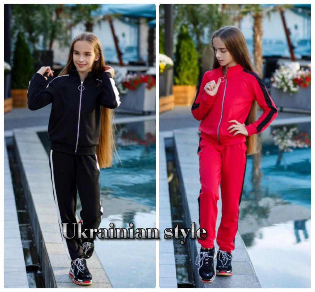 c84619983679 Подростковый спортивный костюм для девочки. 4 цвета!  продажа, цена ...