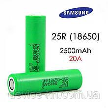 Высокотоковый акумулятор Samsung INR 18650 25R на 2500 маг. ОРИГІНАЛ!