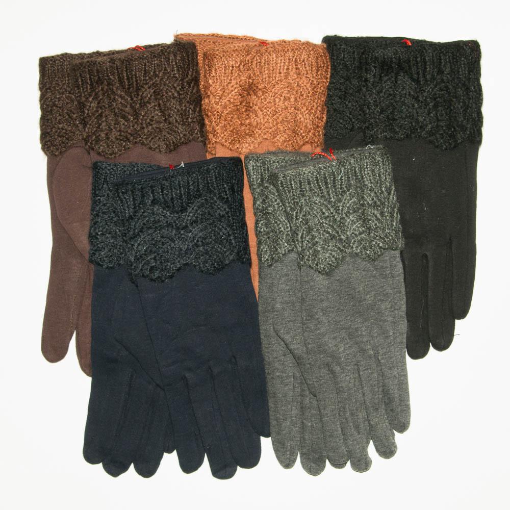 Женские трикотажные стрейчевые перчатки с плюшевым утеплителем - F18-1-5