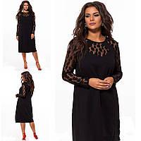 Эффектное черное платье из фактурного трикотажа,с гипюровыми рукавами 2f3fd01aa25