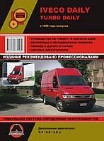 Книга Iveco Turbo Daily 3, Daily Каталог по ремонту, техобслуживанию, эксплуатации