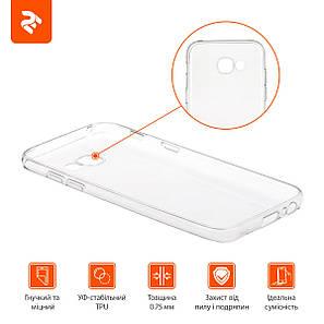 Накладка 2E TPU Case для  Galaxy A5 2017, фото 2