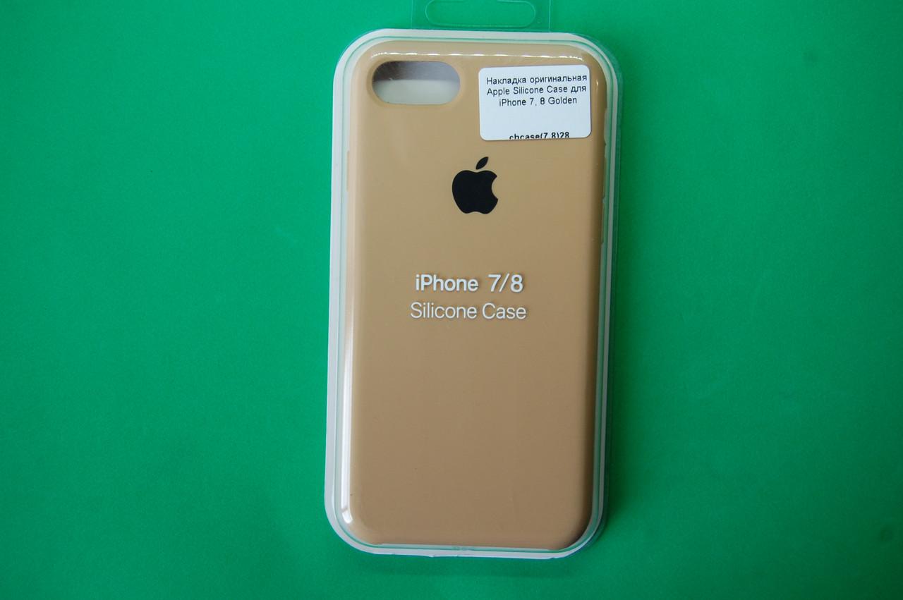 """Накладка оригинальная """"Apple Silicone Case"""" для iPhone 7, 8 Golden"""