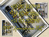 Крановое электрооборудование от производителя, фото 2