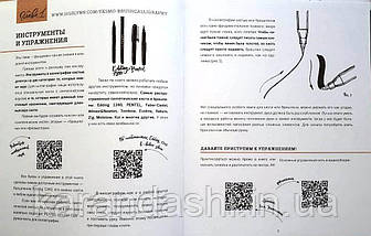 Каллиграфия кистями. Советы, приемы и идеи для творчества. Суворова Анна., фото 2