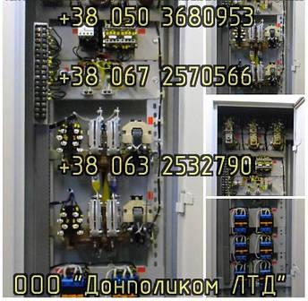 Панели передвижения серии ТА, ДТА, фото 2