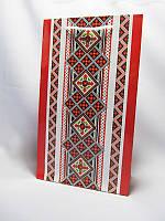 Пакет Вышиванка (280*165) (Подарочные пакеты)
