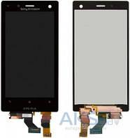 Дисплей (экран) для телефона Sony Xperia acro S LT26W + Touchscreen Original Black