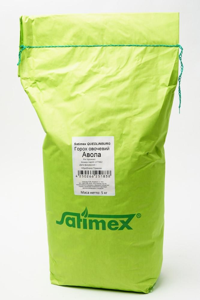 Насіння овочевого гороху Авола (5кг) Satimex
