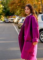 """Пальто-кокон """"Brussels Fucsia"""", фото 1"""