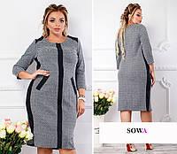 Платье женское батал  Шакира, фото 1