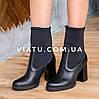 Ботинки чулки Bellini (36-41)