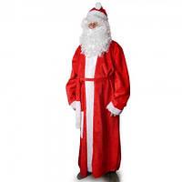 Карнавальный костюм Деда Мороза (велюр)