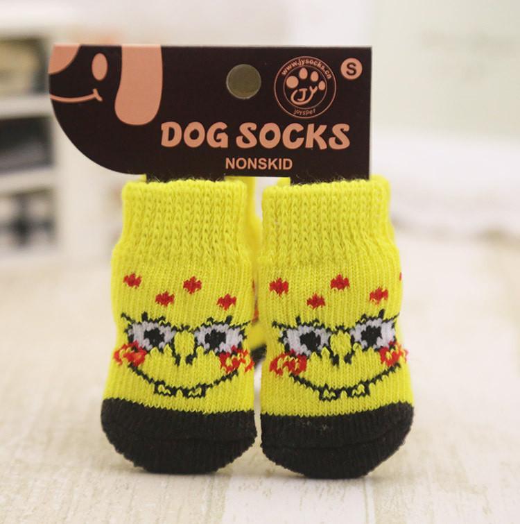 Шкарпетки для маленьких собак жовті