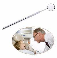 Зеркало стоматологическое с ручкой