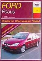 FORD FOCUS   Модели с 1998 года  Устройство • Обслуживание • Ремонт