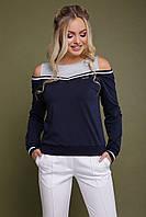 Женская кофточка с вырезом на плечах
