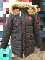 Зимняя Куртка-парка Адвентур для мальчика 6-15  лет
