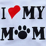 Майка для собак маленьких пород белая I Love My Mommy, фото 2
