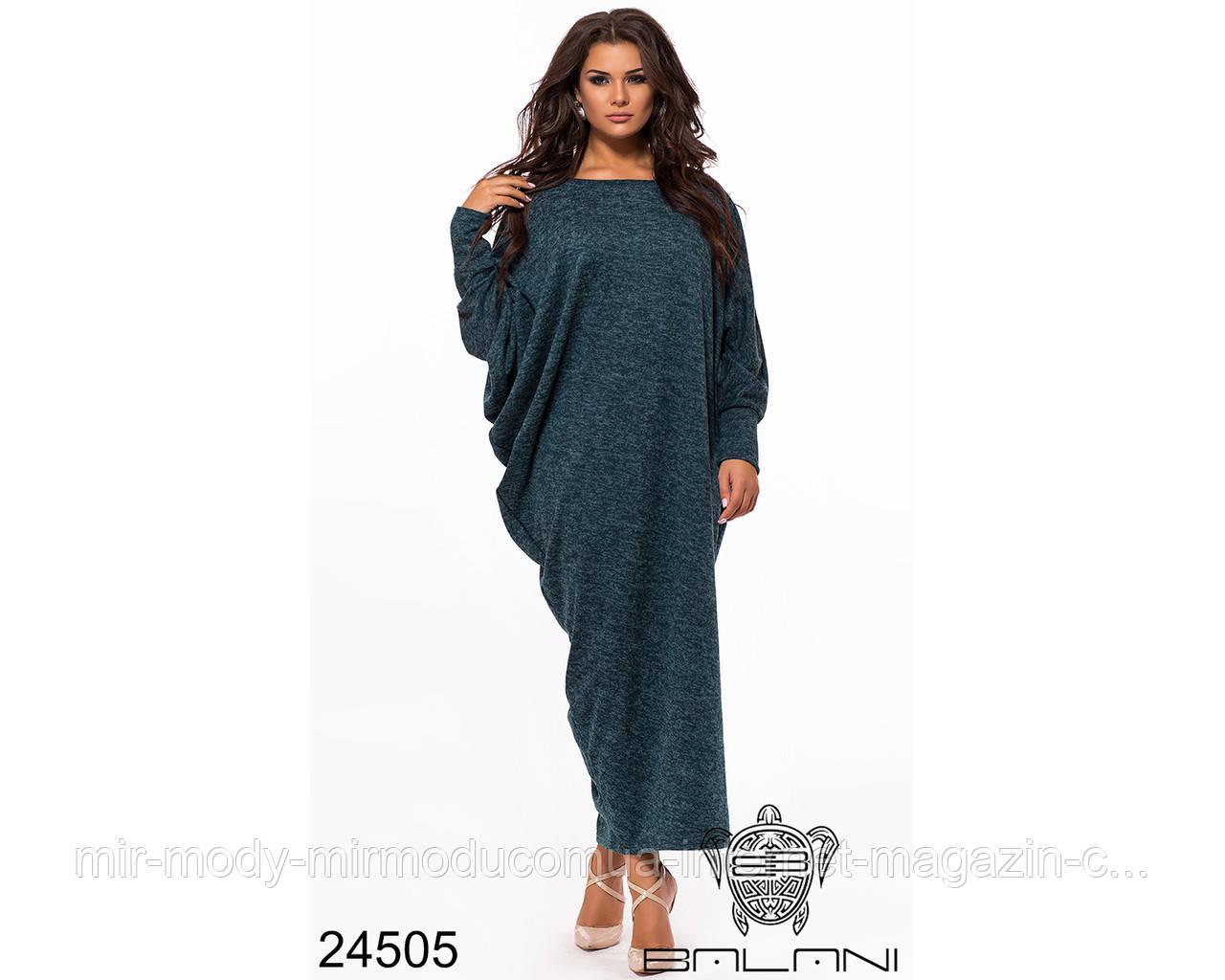 Платье - 24505 с 42 по 58  размер (бн)