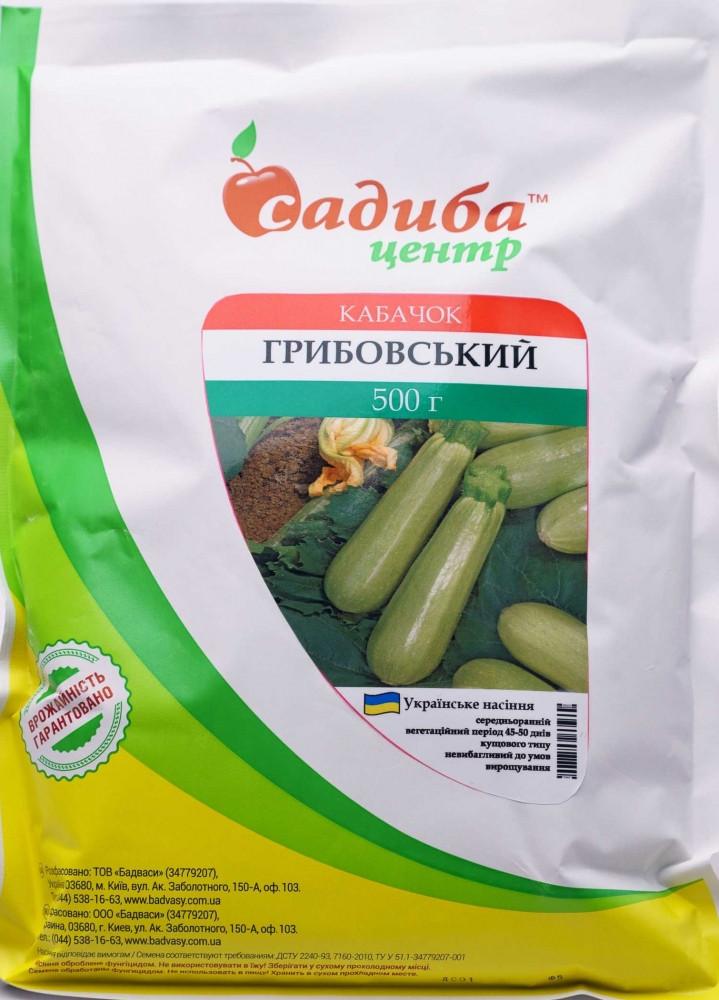 ГРИБОВСКИЙ (500г) - Кабачок, Садыба Центр