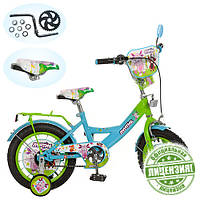 Велосипед детский LT 0050-01