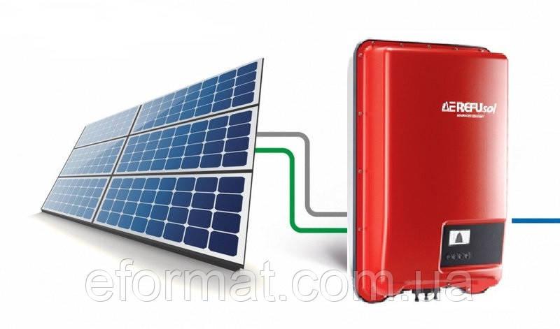Комплект солнечной электростанции REFUsol + Ja Solar 10 кВт