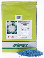 Насіння капусти цвітної Пролісок F1 (1000шт) Satimex