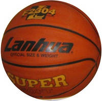 Мяч баскетбольный Lanhua