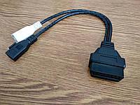 Диагностический кабель-адаптер для Audi 2P+2P/ OBD / OBD 2