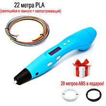 Набор SmartPen RP400A/200A Start