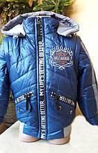 Стильная качественная деми куртка-жилетка на мальчика.