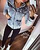 Курточка на меховом подкладе, плотная варенка. Размер единый С,М,Л,ХЛ. Цвета разные (5146), фото 3