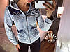 Курточка на меховом подкладе, плотная варенка. Размер единый С,М,Л,ХЛ. Цвета разные (5146), фото 4