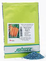 Насіння моркви Велес F1 (25000шт) Satimex