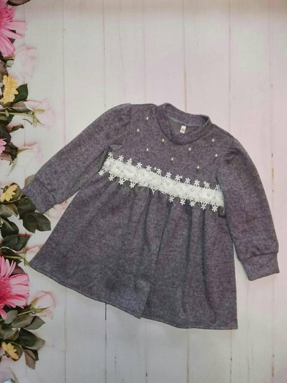 """Детское платье для девочки """"Жемчужинка"""", р. 98-122, цвет серый"""