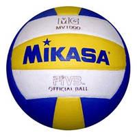 Мяч волейбольный Mikasa MV 1000