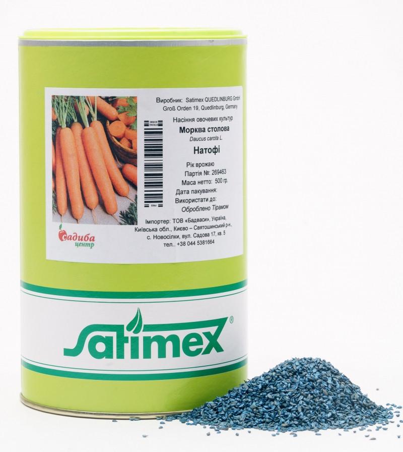 Насіння моркви Натофі (500г) Satimex