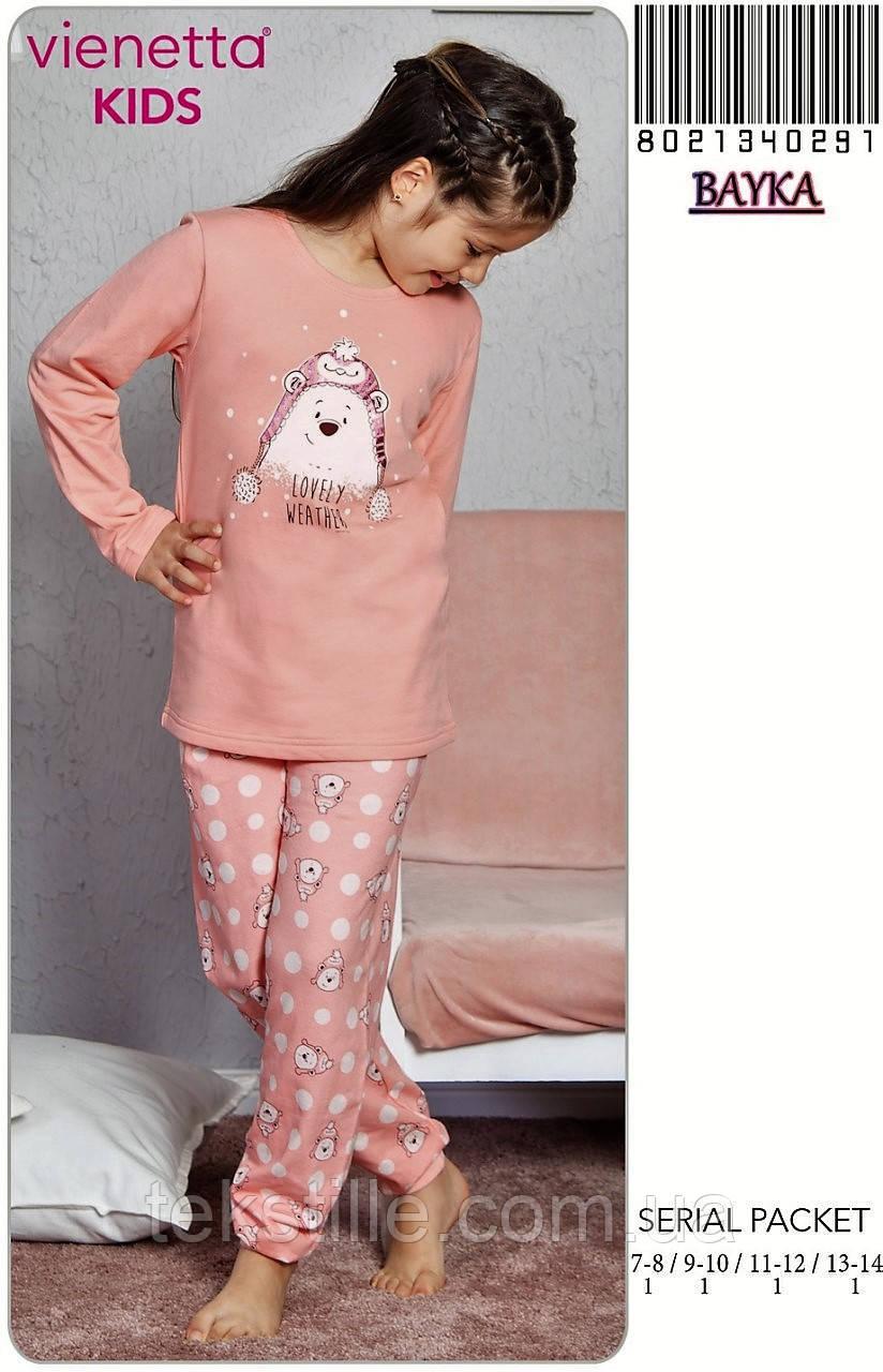 Пижама детская Байка 7051630000