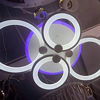 Светодиодная люстра с пультом-диммером и синей подсветкой белая 8022-4, фото 1
