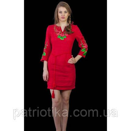Женское платье с украинской вышивкой | Жіноче плаття з українською вишивкою, фото 2