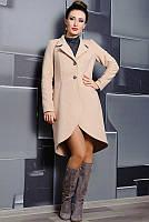 Женское кашемировое пальто Дориана капучино