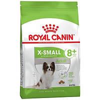 Корм Роял Канін Ікс Смол Едалт 8+ Royal Canin Xsmall Adult 8+ для дорослих собак дрібних порід 500 г